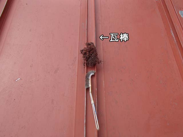瓦棒 トタン屋根塗装