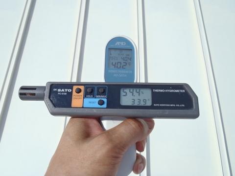 トタン屋根塗装 高反射率塗料 表面温度