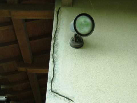外壁塗装 Vカット後 プライマー