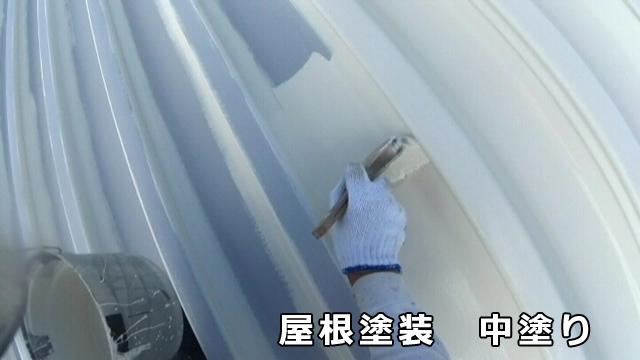 youtube 折板屋根塗装 仙台市