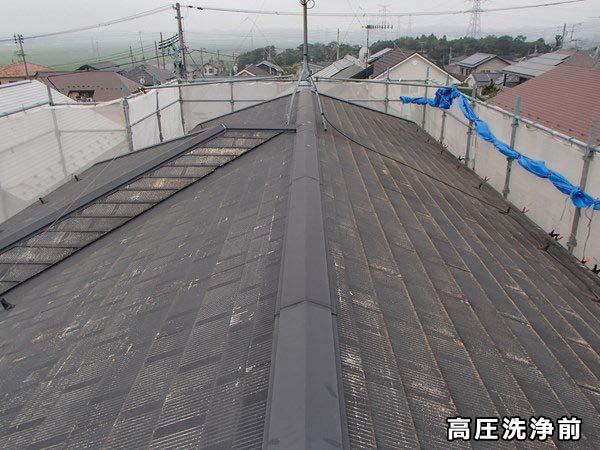 屋根塗装 カラーベスト 高圧洗浄前