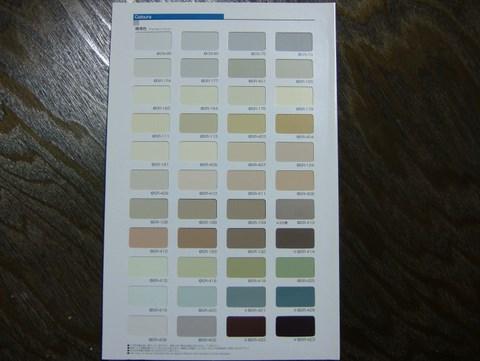 塗料メーカーの標準色