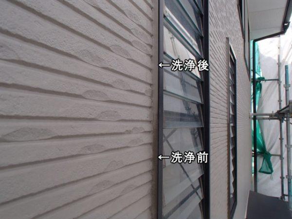 外壁塗装 窓周りのコーキング
