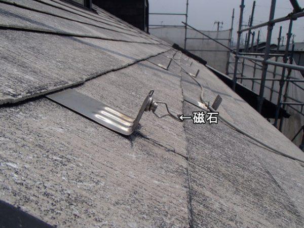 屋根塗装 雪止め ステンレス 磁石