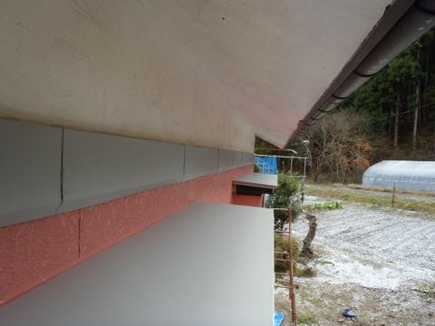 外壁塗装 霧除け 錆び止め塗装