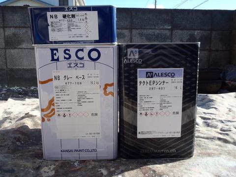 トタン屋根塗装 錆び止め 強溶剤2液形エポキシ樹脂塗料