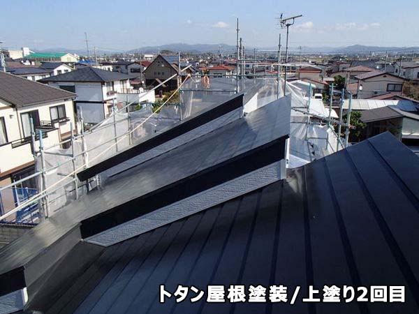 トタン屋根塗装 上塗り2回目