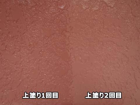 外壁塗装 上塗り1回目 上塗り2回目