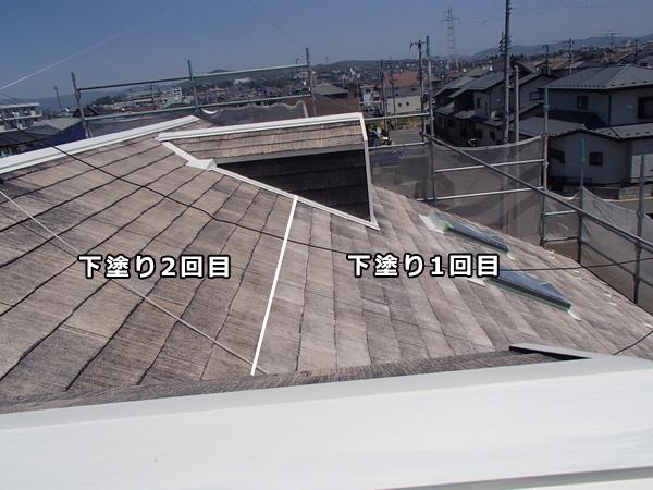 屋根塗装 下塗り1回目と2回目の差