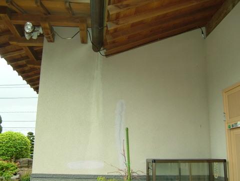 外壁塗装 Vカット 塗装後