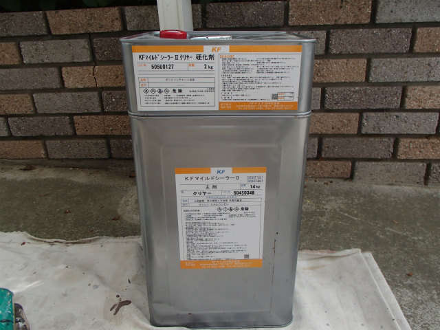 弱溶剤2液形シーラー 屋根塗装